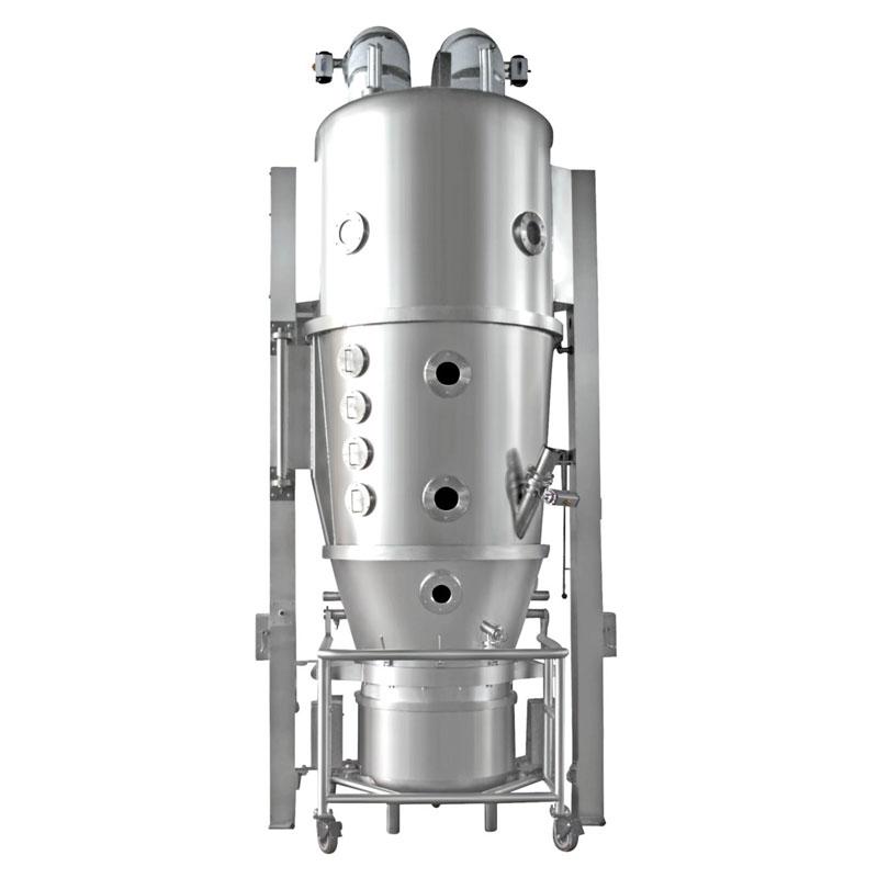 FZ 沸腾干燥制粒机